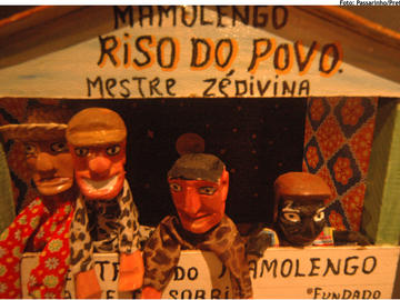 Mamulengo Museum in Recife